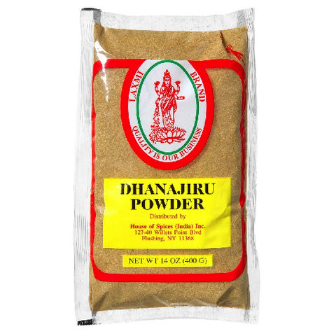 Dhanajiru Powder 400gm