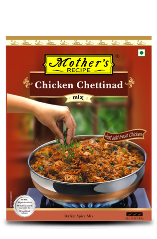 Mothers Chicken Chettinad