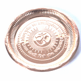 Brass Pooja Plate with OM Center