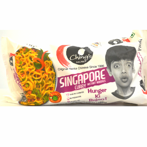 Singapore Curry Instant Noodles 300g