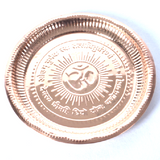 Copper Pooja Plate Medium