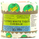 Flying White Tiger Cub Balm
