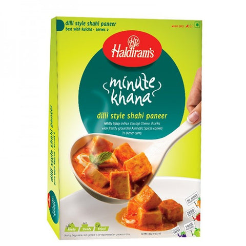 Haldiram Shahi Paneer Ready to Eat 300g