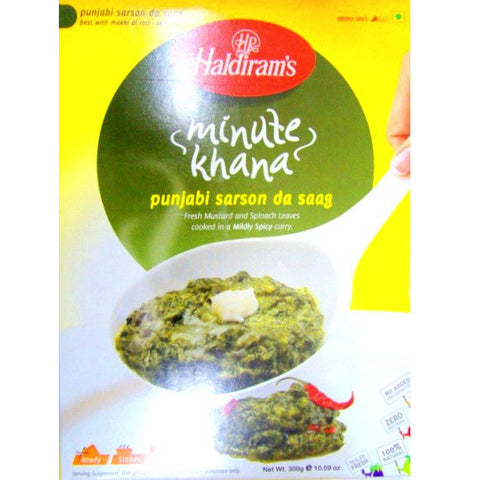 Haldiram Sarson Ka Saag Ready to Eat 300g