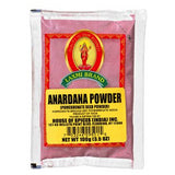 Anardana (Pomegrenate) Powder 100gm