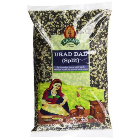 Urad Dal Black Split (split matpe beans with husk)