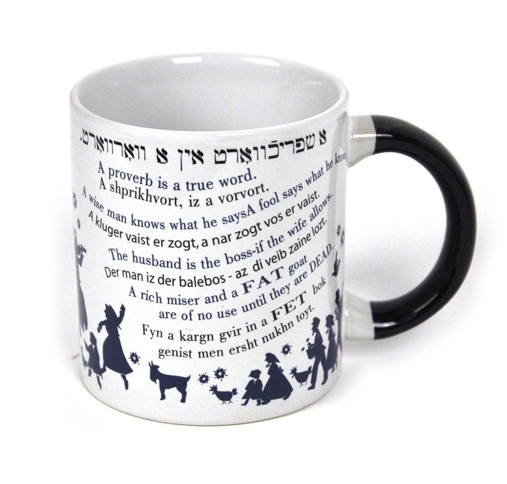 Yiddish Proverb Mug
