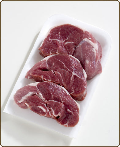 Boneless Lamb Sirloin (Wellington)