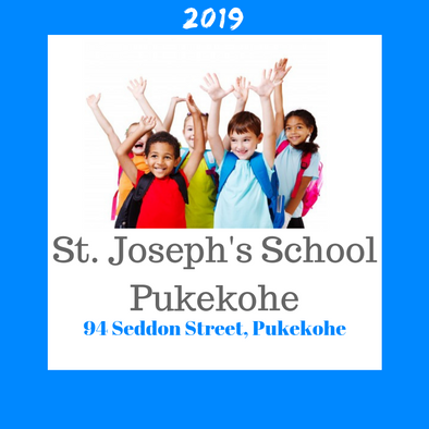 St. Joseph's School Pukekohe Stationery Pack - Year 2