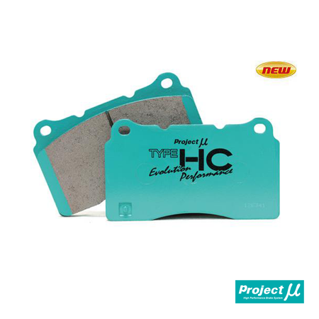 Project Mu Type HC-EP Front Brake Pads | Honda Civic Type R | FK2/FK8 2.0T K20C1 | 2015+