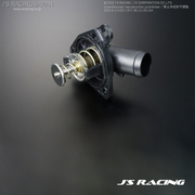 J's Racing SPL Low Temp Thermostat | Honda Civic Type R | FK8 2.0T K20C1 | 2017+