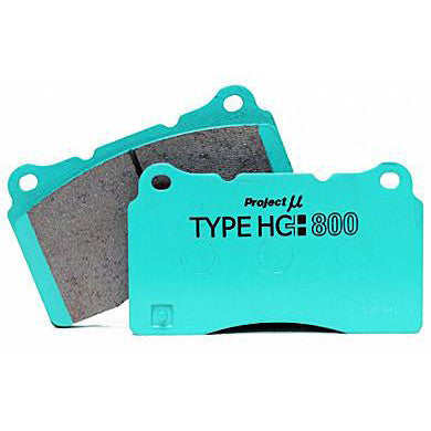 Project Mu Type HC+ 800 Front Brake Pads | Honda Civic Type R | FK2/FK8 2.0T K20C1 | 2015+