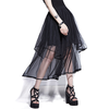 Mesh Multi-Layer Skirt - NinjApparel - View 1