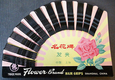 Vintage Shop Display Card of  4.5cm Hairpins -72 of them