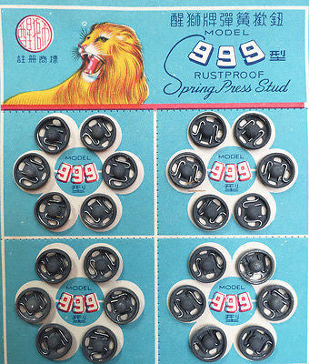 Very Miffed Lion - old Box of 8 sheets of LION Press Studs Made in Shanghai