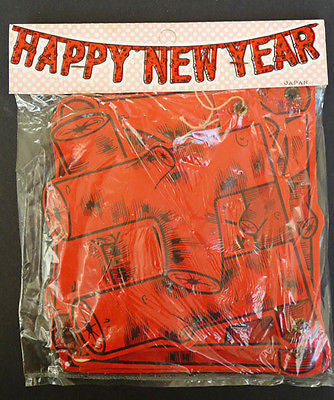 Vintage Made in Japan 5' Long LOG shaped HAPPY NEW YEAR Banner