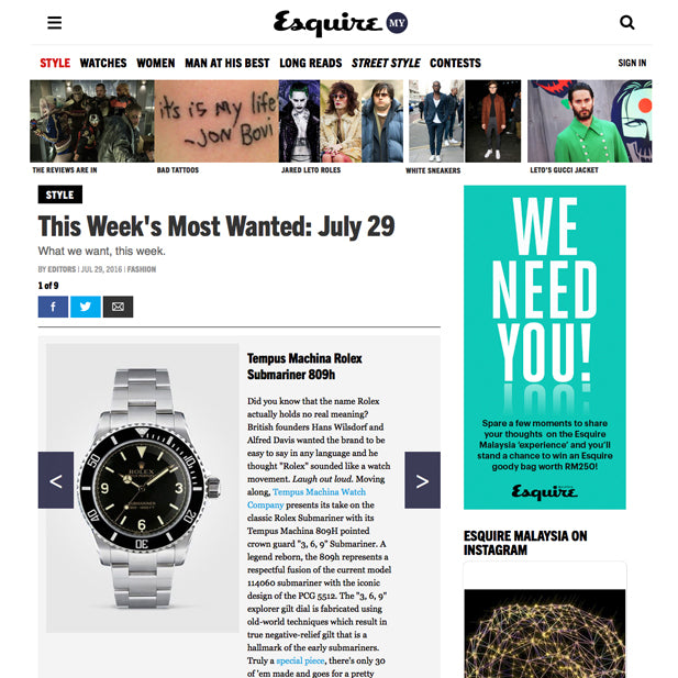 Esquire This Week's Most Wanted: Tempus Machina 809H