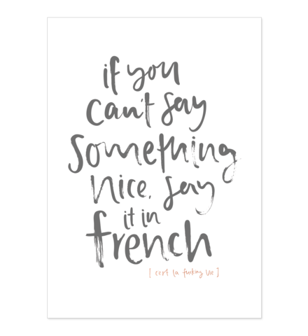 Say it in French A4 art print