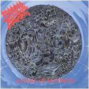 Morbid Angel - Altars of Madness (New)
