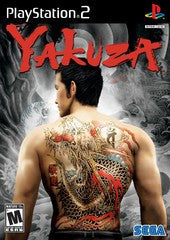 Yakuza (No Manual)