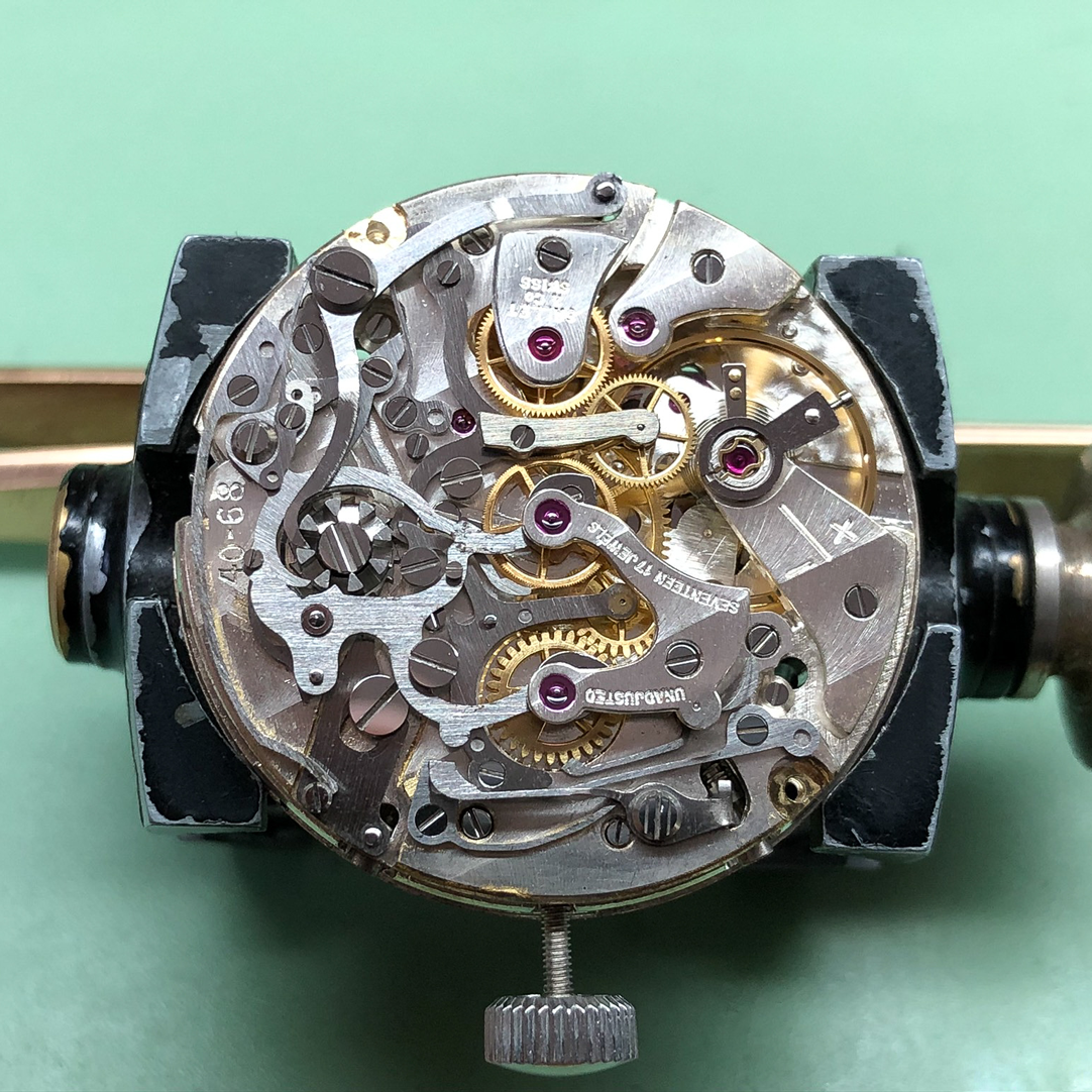 Mechanical Watch Insides