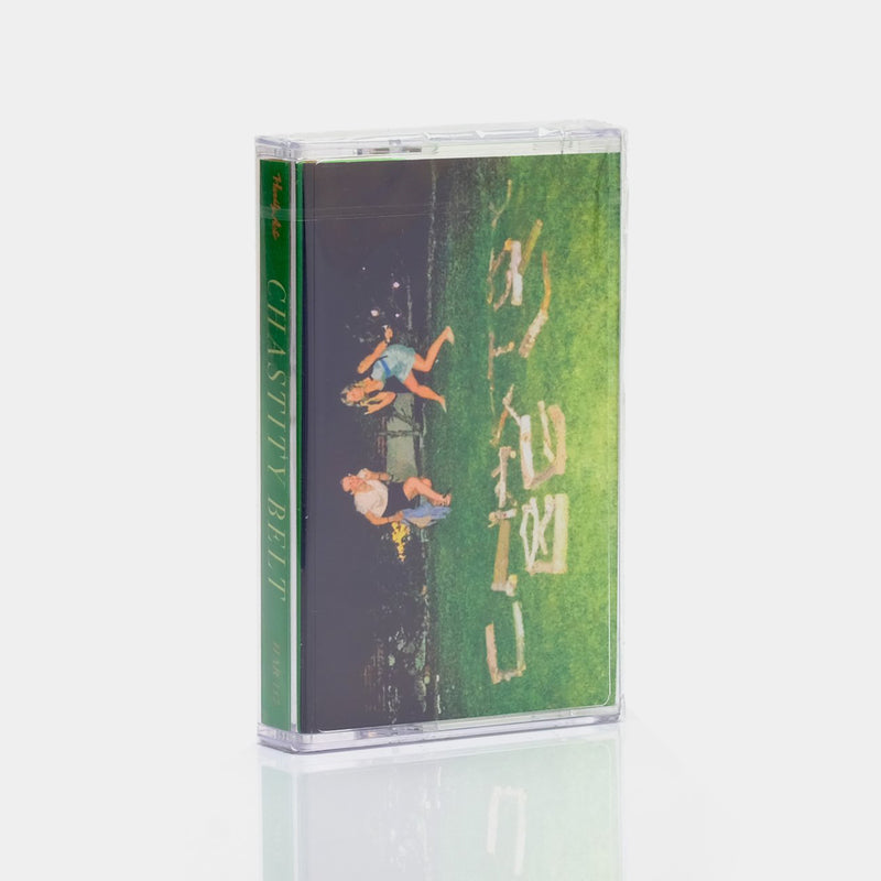 Chastity Belt (2019) Cassette Tape