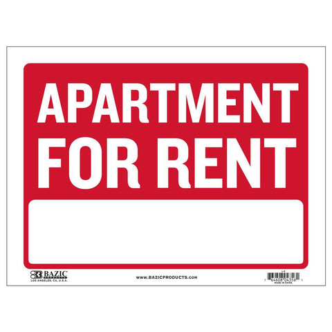"12"" X 16"" Apartment For Rent Sign"