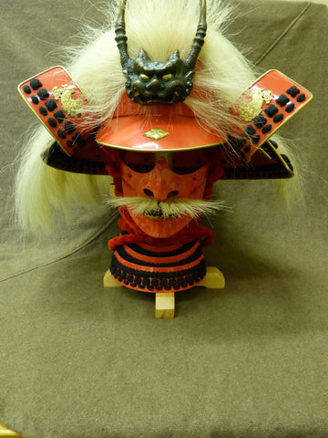 Shingen Takeda Samurai Helm