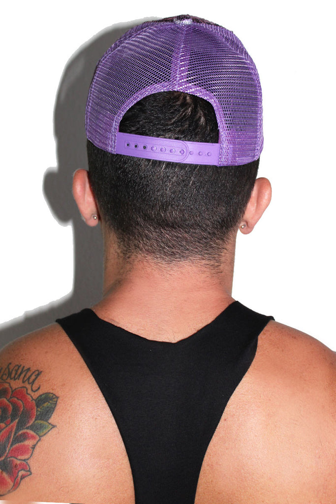 Color Changing Sequin Fish Scale Dad Hat- Purple