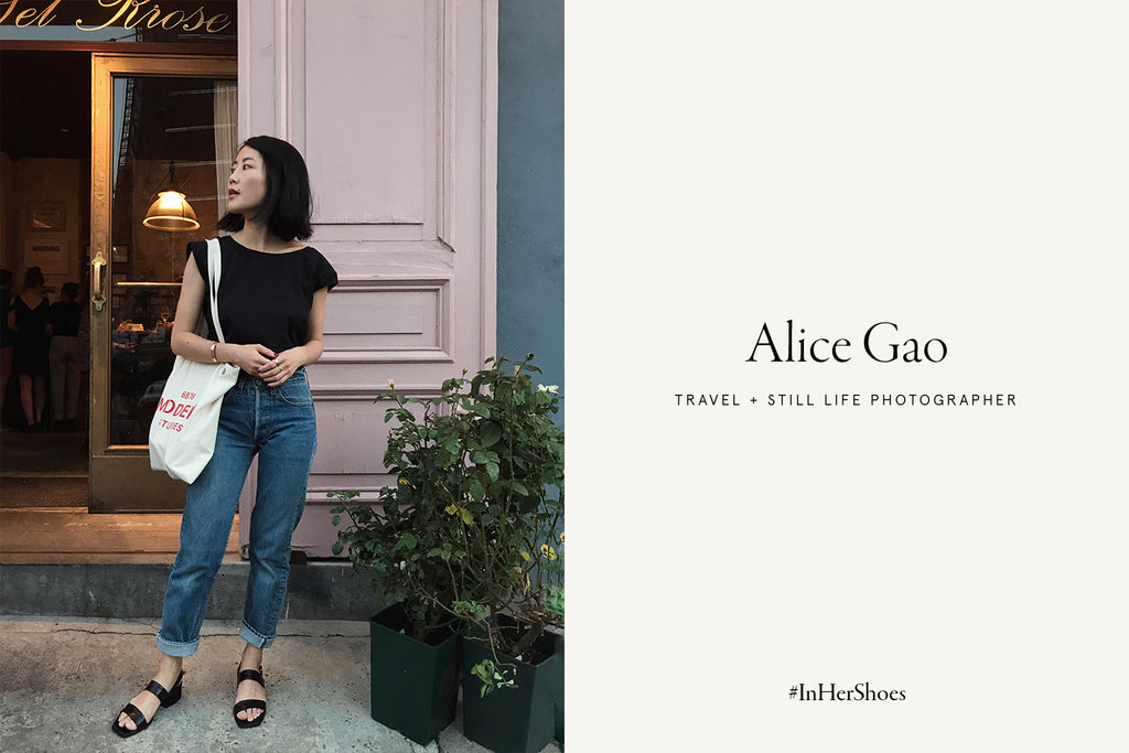 Alice Gao | In Her Shoes