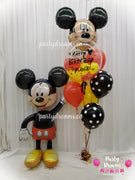 Airwalker Mickey Mouse Birthday Balloon Bouquet Set #35