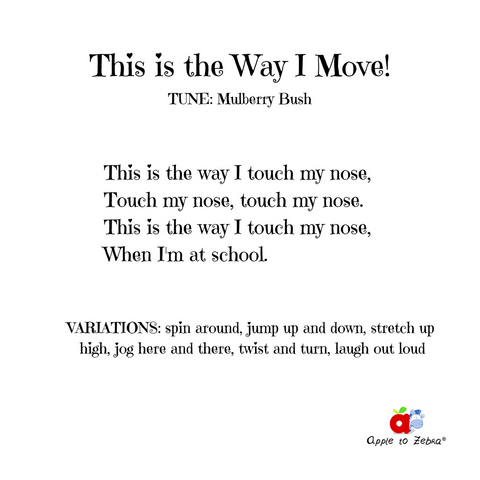preschool song this is the way i move