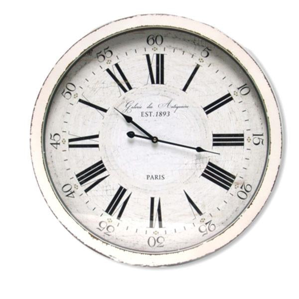 Clock Wall Vintage White 60cm
