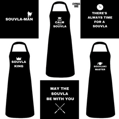 Exclusive Cyprus BBQ Aprons
