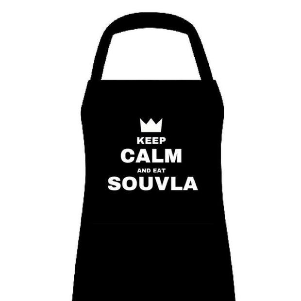 BBQ Apron - Keep Calm and Eat Souvla Apron CyprusBBQ