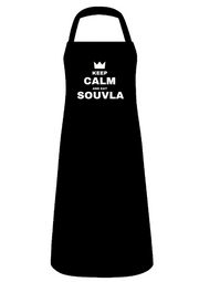 BBQ Apron - Keep Calm and Eat Souvla Apron CyprusBBQ Default Title
