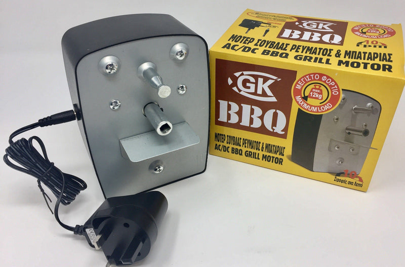 Motor - Motor - AC/DC Mains And Battery Powered Motor For Traditional Cyprus Rotisserie Barbecue (GK)