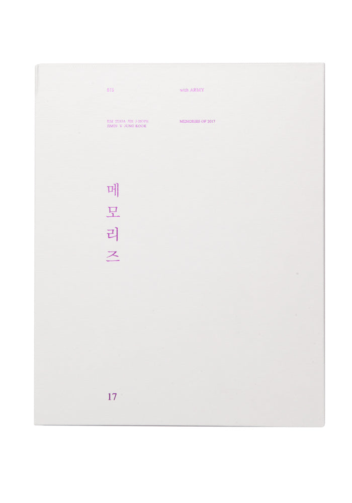 BTS Memories Of 2017 5DVD Set