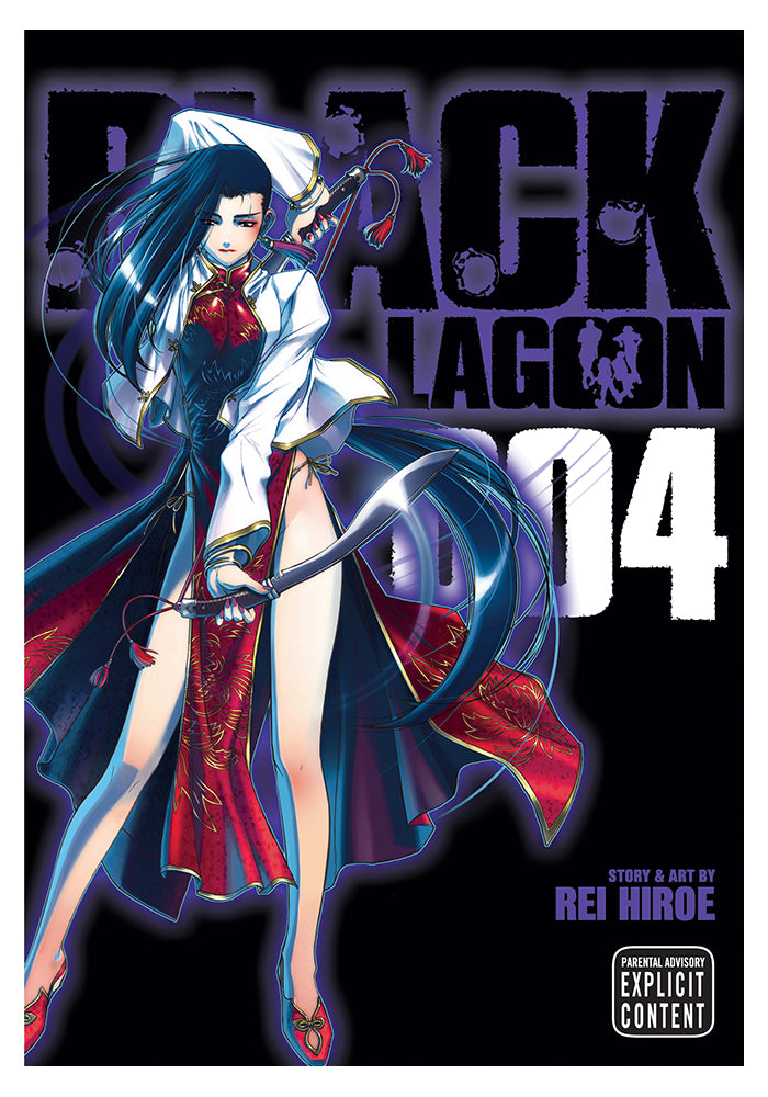 VIZ MEDIA Black Lagoon Vol. 4 Manga