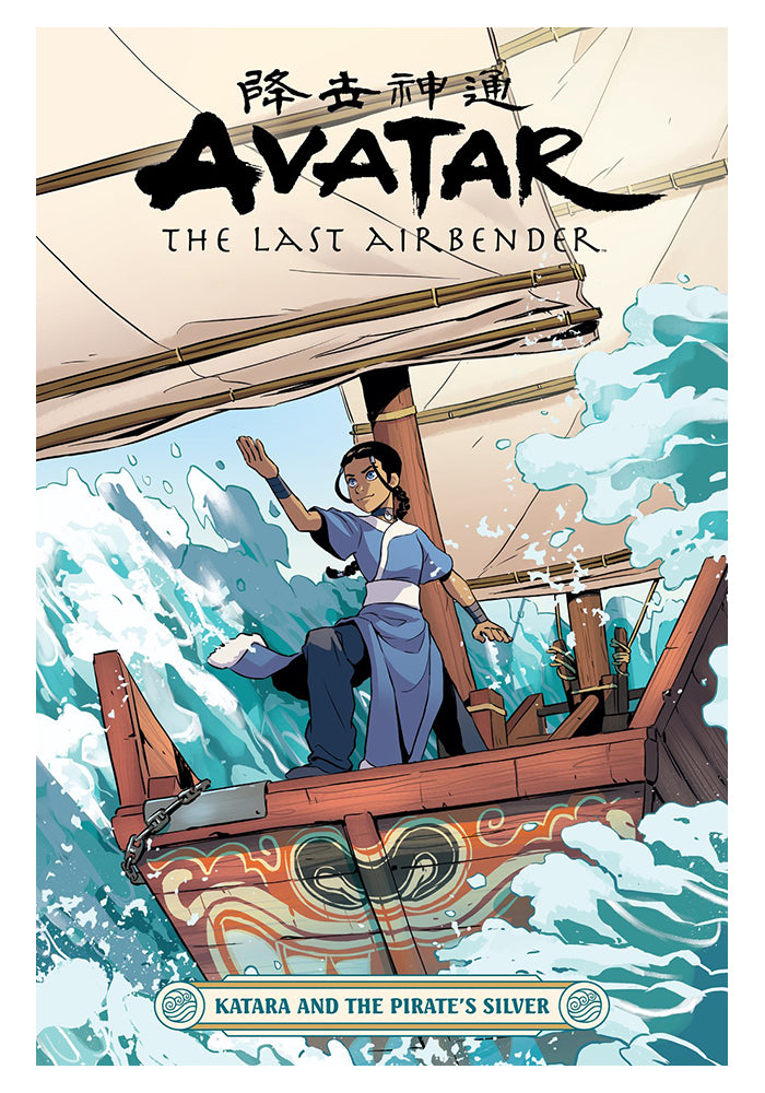 DARK HORSE Avatar: The Last Airbender: Katara and the Pirate's Silver Vol. 1 Graphic Novel