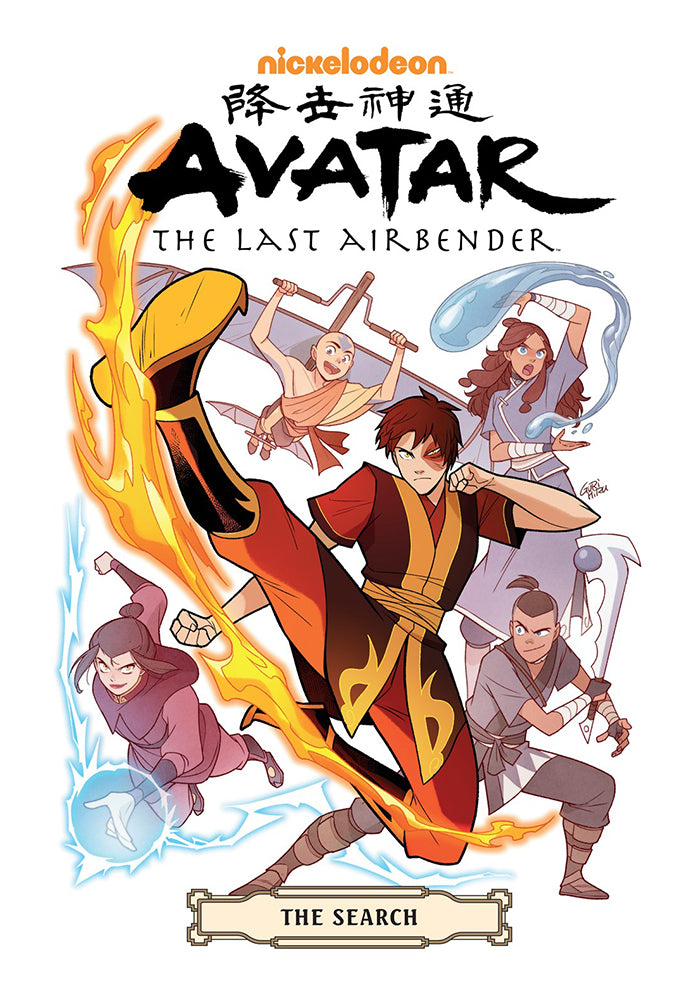 DARK HORSE Avatar: The Last Airbender Omnibus - The Search Graphic Novel