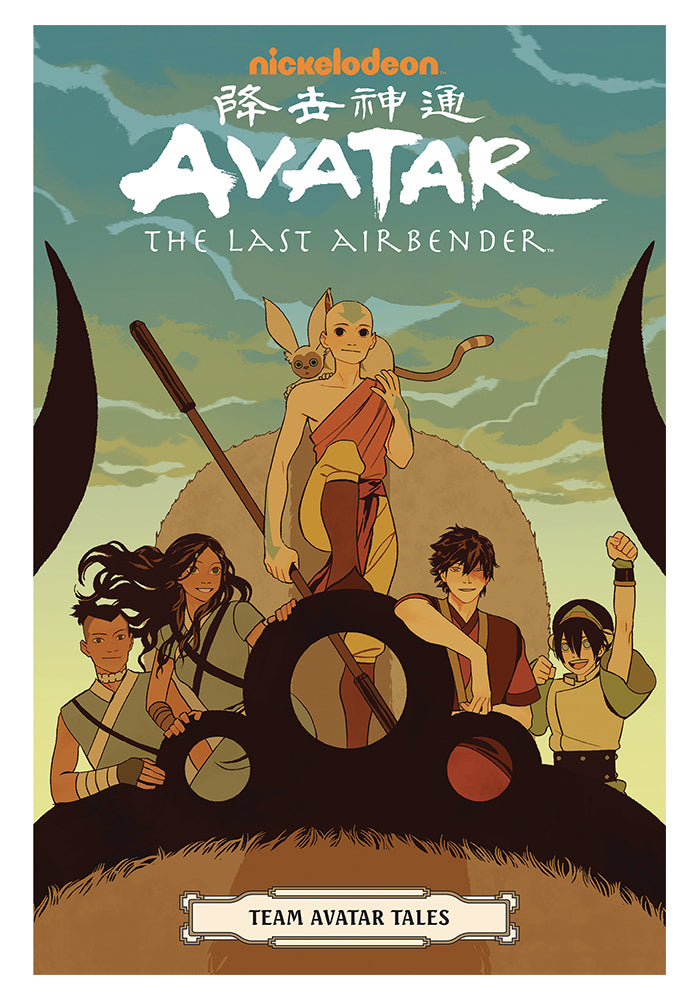 DARK HORSE Avatar: The Last Airbender: Team Avatar Tales Graphic Novel