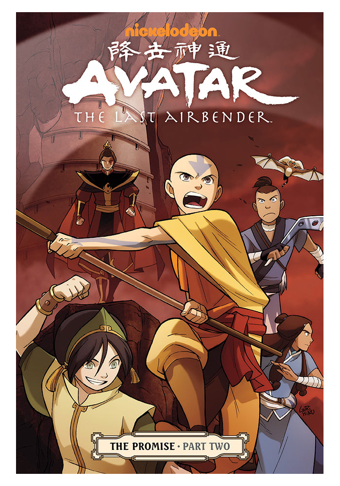 DARK HORSE Avatar: The Last Airbender Vol. 2: The Promise Part 2 (2020 Printing) Graphic Novel