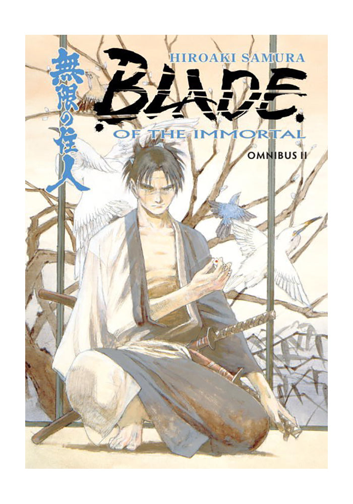 DARK HORSE Blade of the Immortal Omnibus Vol. 2 Manga