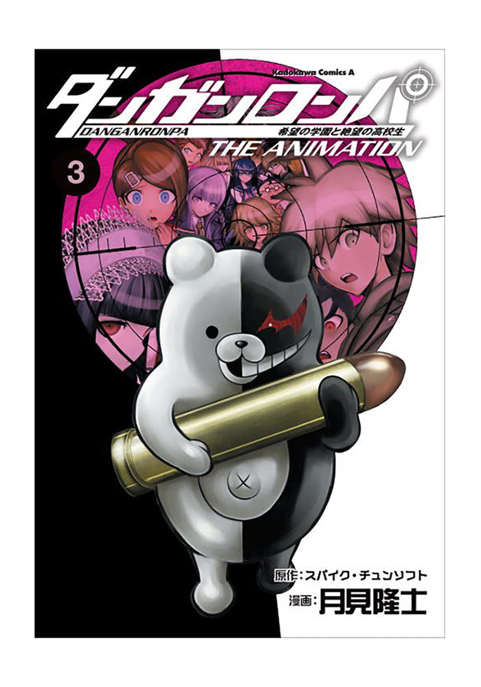 DARK HORSE Danganronpa: The Animation Vol. 3 Manga