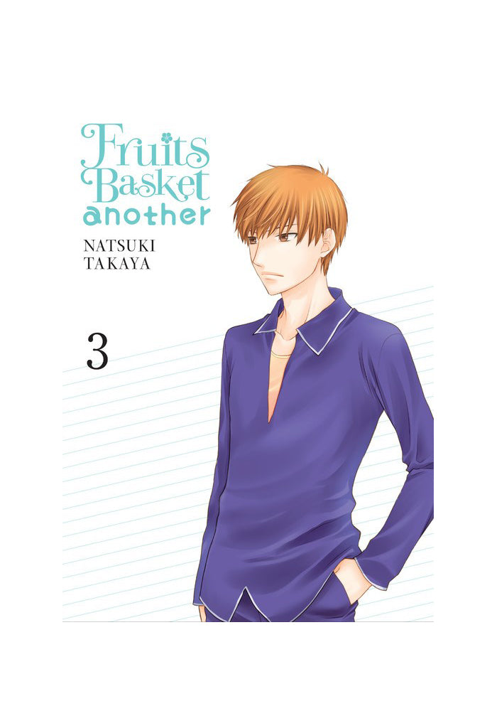 HACHETTE Fruits Basket Another Vol. 3 Manga