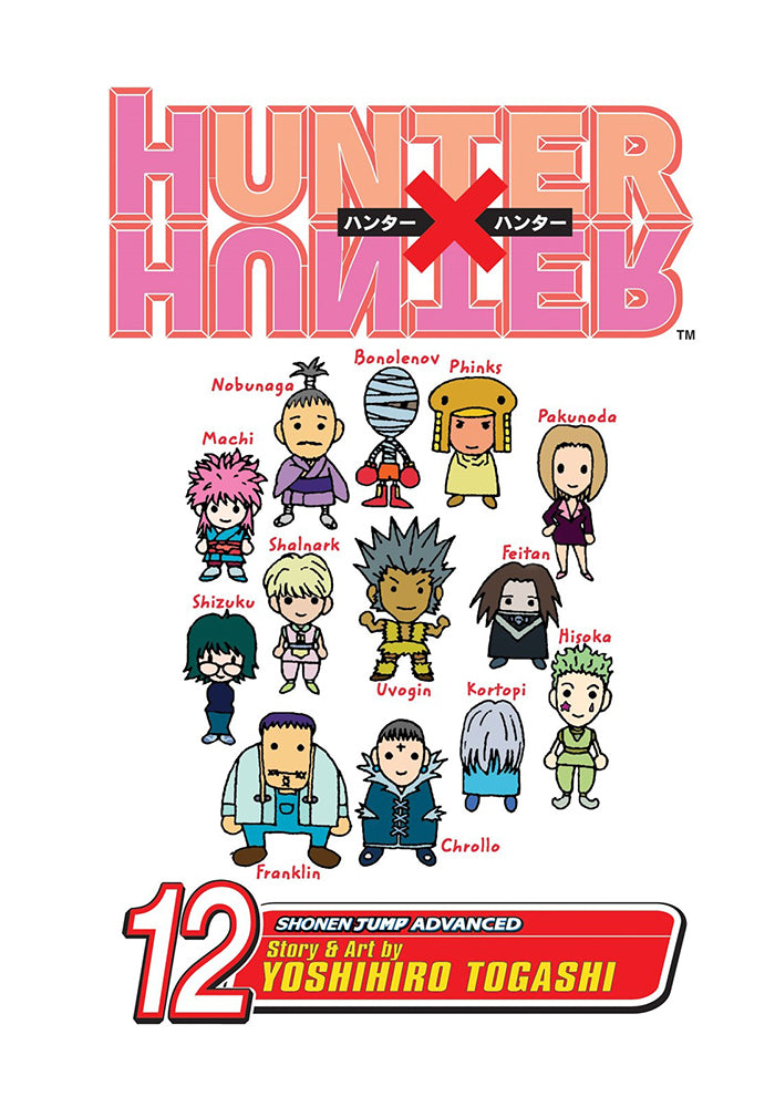 VIZ MEDIA Hunter X Hunter Vol 12 Manga