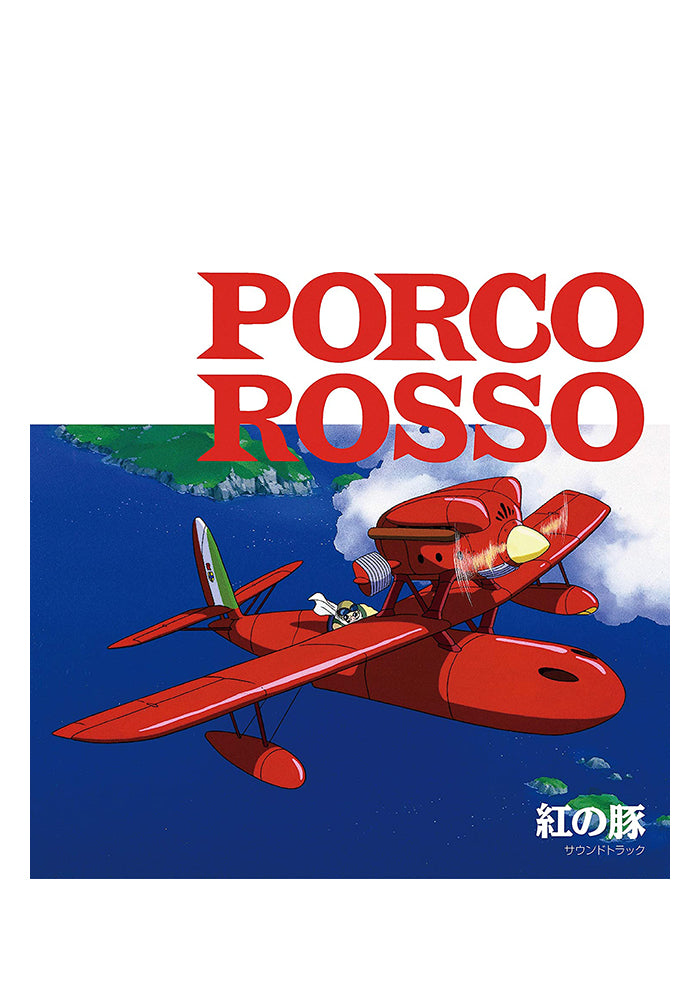 JOE HISAISHI Soundtrack - Porco Rosso LP