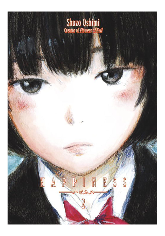 KODANSHA COMICS Happiness Vol. 2 Manga