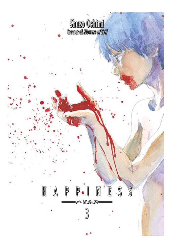 KODANSHA COMICS Happiness Vol. 3 Manga
